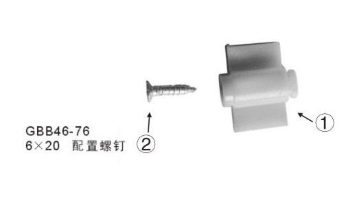 RP-009-1 RP-009-2侧板附件